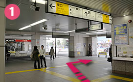 JR Joban Line: Exit west. (Refer the picture of step 1) / Tsukuba Express Exit ticket gate and turn left. / Tokyo Metro Hibiya LineExit south. (and jump to step 4)